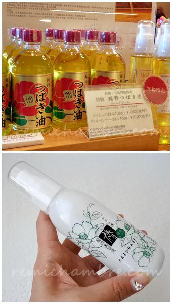 京都土産 かづら清老舗 椿油