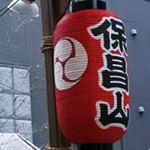 祇園祭 保昌山(ほうしょうやま)