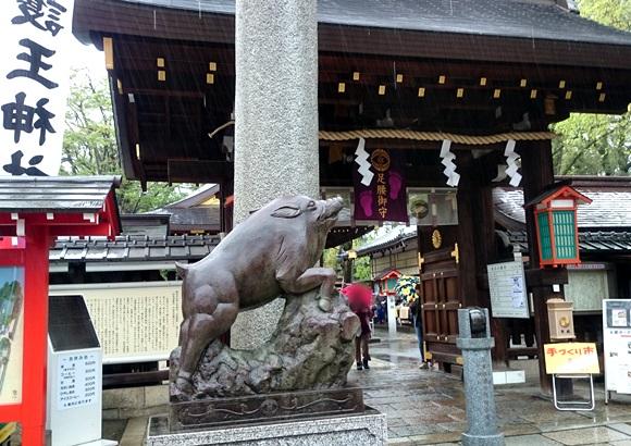 京都 護王神社