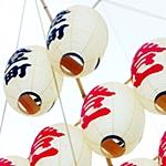 秋田 竿灯祭り