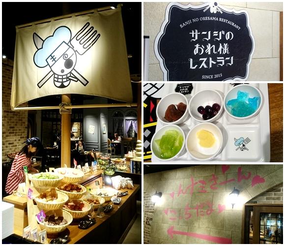 東京ワンピースタワー サンジのおれ様レストラン