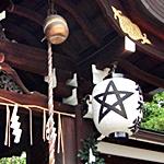 京都の妖怪スポット