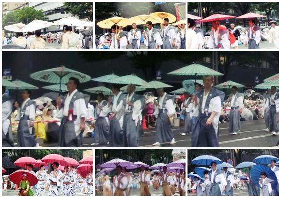 京都 祇園祭 山鉾巡行 傘
