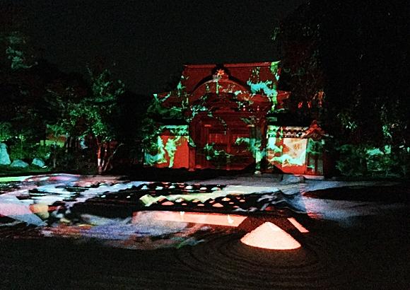 京都 高台寺 ライトアップ プロジェクションマッピング