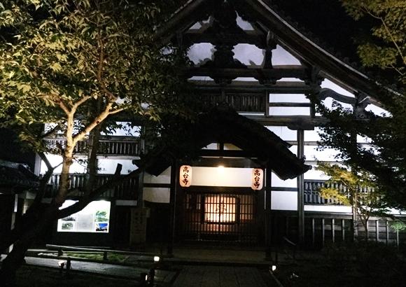 京都 高台寺 ライトアップ