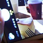 iphone 実質 0円