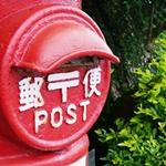 日本郵政 上場 影響