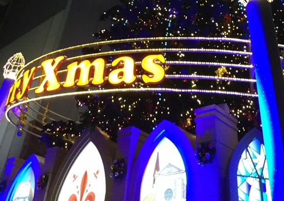 京都 クリスマス イルミ