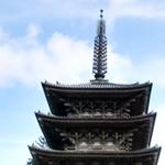 京都 醍醐寺 アクセス