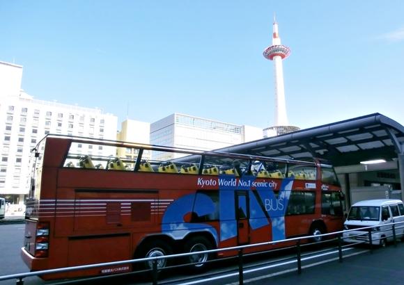 京都 観光 バス ツアー スカイバス