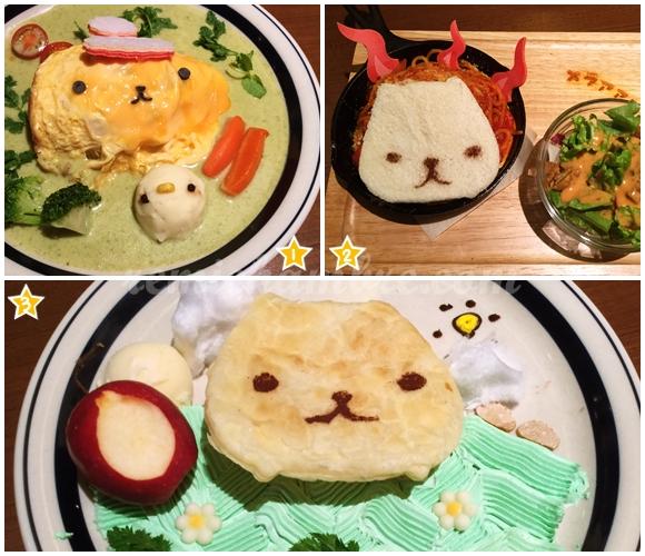カピバラさん カフェ 東京
