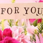 退職祝い 花 マナー