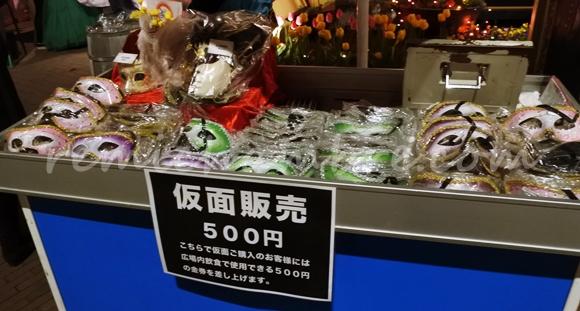 長崎 ハウステンボス 仮面舞踏会