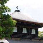 京都 銀閣寺の歴史