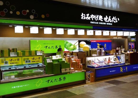 仙台のお土産で人気がある