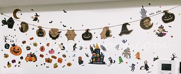 ハロウィンは部屋の飾り付けを