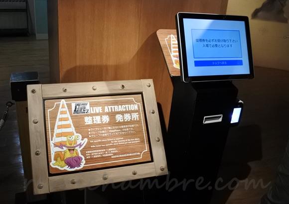 東京タワーのワンピースショーは整理券が必要