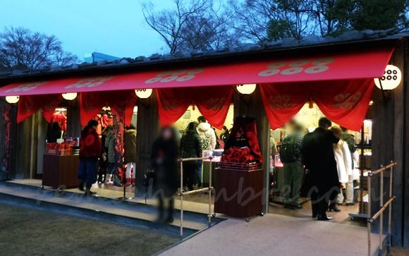 USJ大阪城 戦国ザリアルの真田幸村のお土産グッズ売り場