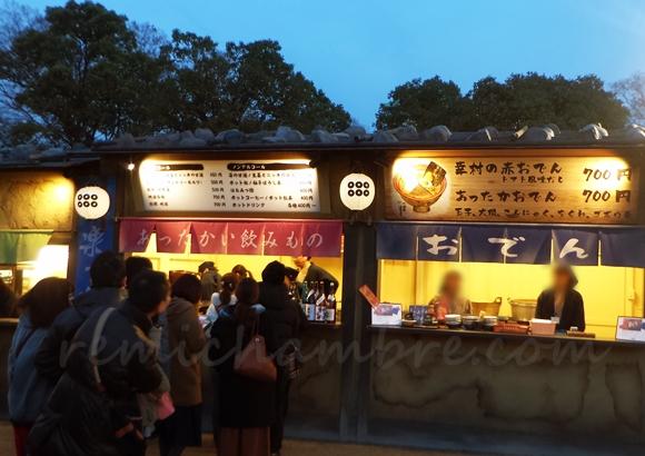 USJ大阪城 戦国ザリアルの屋台