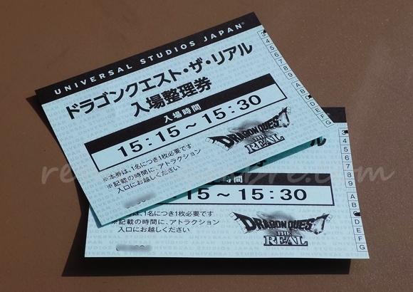 USJのドラクエに必要なチケット詳細!整理券