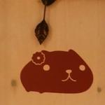 伊豆カピバラさんルームのお部屋