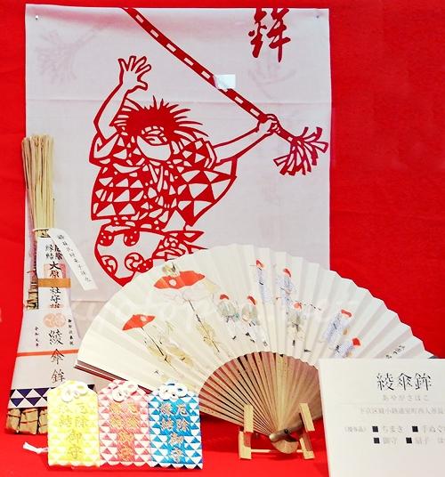綾傘鉾 粽(ちまき)と手ぬぐいなどの授与品
