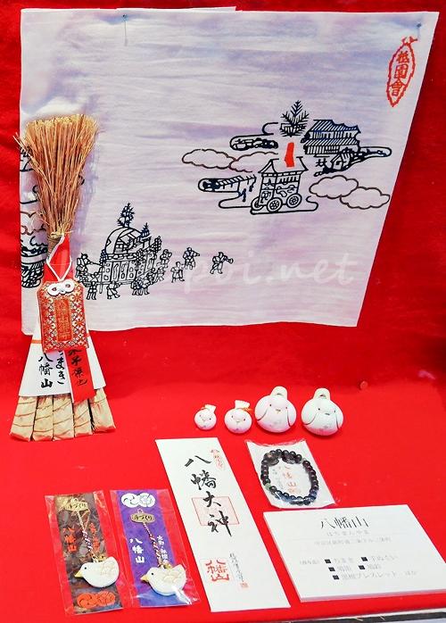 八幡山 粽(ちまき)と手ぬぐいなどの授与品