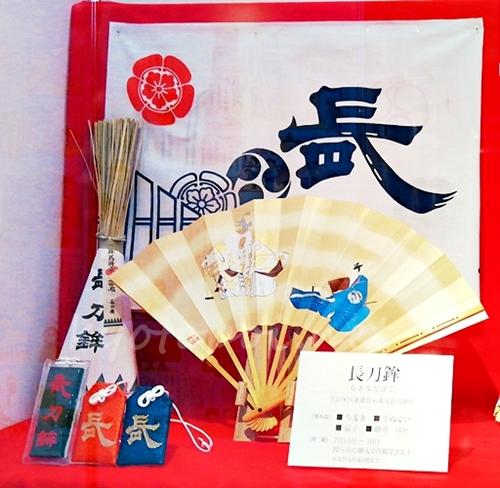 長刀鉾 粽(ちまき)と手ぬぐいなどの授与品