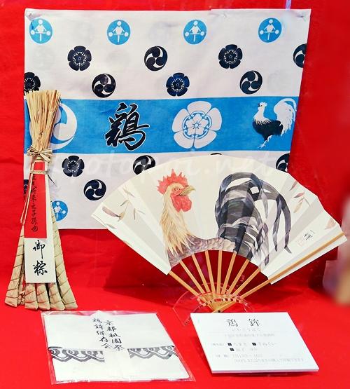 鶏鉾 粽(ちまき)と手ぬぐいなどの授与品