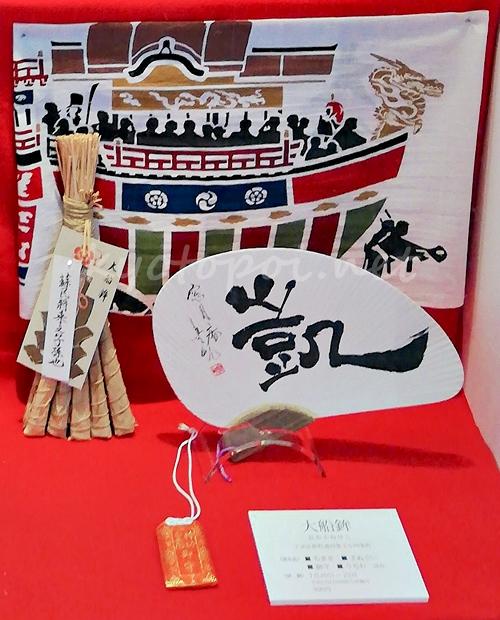 大船鉾 粽(ちまき)と手ぬぐいなどの授与品