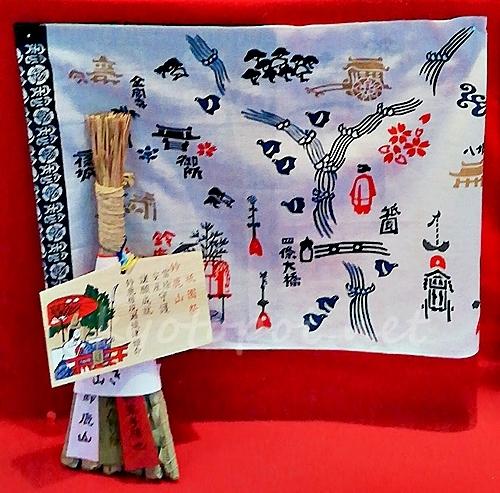 鈴鹿山 粽(ちまき)と手ぬぐいなどの授与品