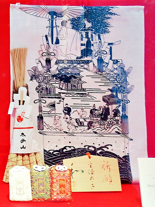 太子山 粽(ちまき)と手ぬぐいなどの授与品
