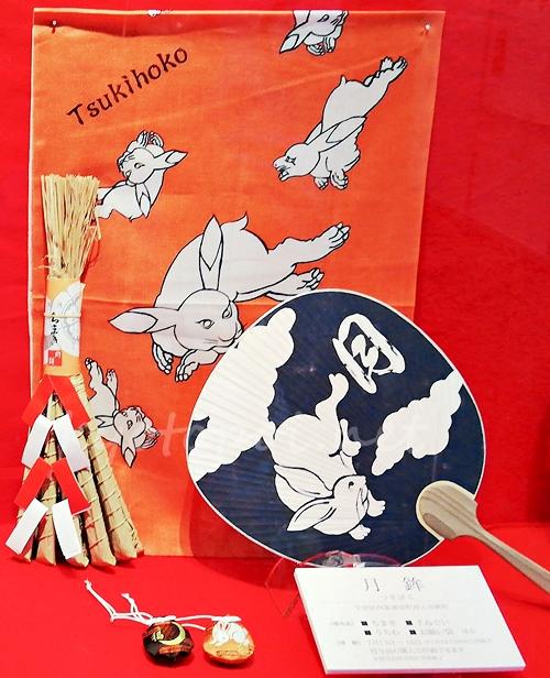 月鉾 粽(ちまき)と手ぬぐいなどの授与品
