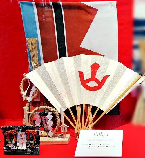 山伏山 粽(ちまき)と手ぬぐいなどの授与品