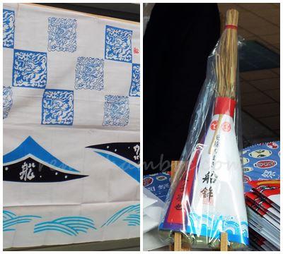 船鉾 粽(ちまき)と手ぬぐい