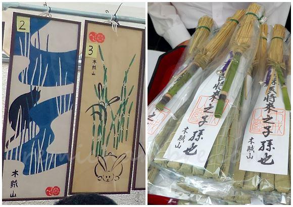 木賊山 粽(ちまき)と手ぬぐい