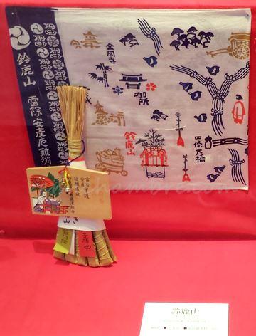 鈴鹿山 粽(ちまき)と手ぬぐい