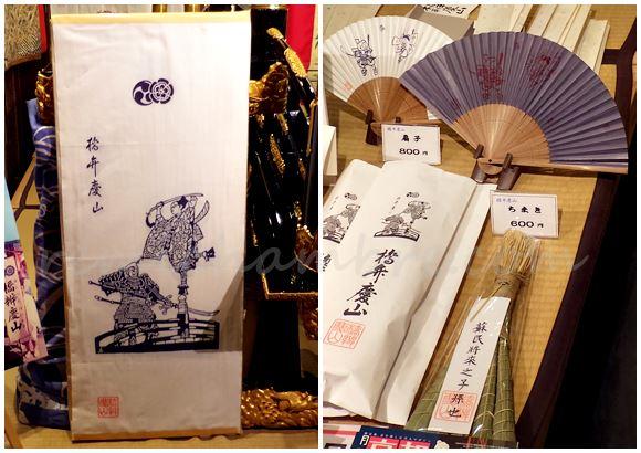 祇園祭の粽(ちまき)と手ぬぐい全種類のご利益一覧 橋弁慶山(はしべんけいやま)