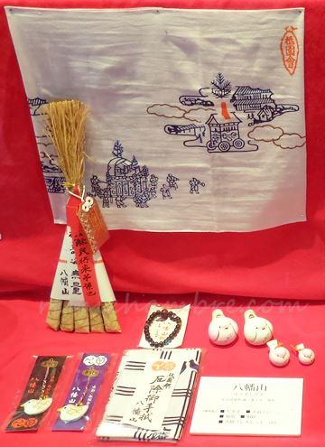 八幡山 粽(ちまき)と手ぬぐい