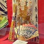 祇園祭の粽(ちまき)と手ぬぐい全種類のご利益一覧