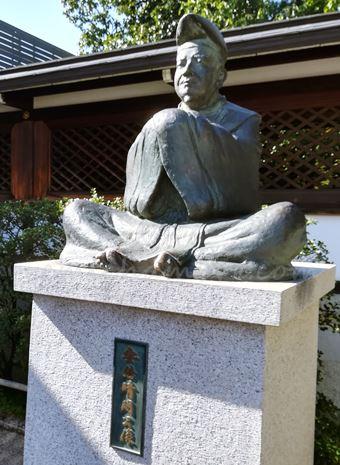 清明神社の安倍晴明像