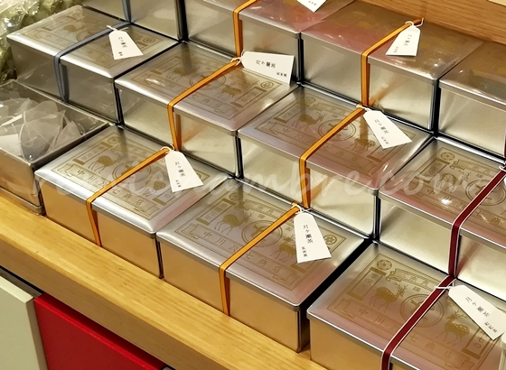 日本市 月ヶ瀬茶