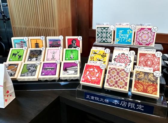 砂糖傳の奈良こんふぇいと(金平糖)